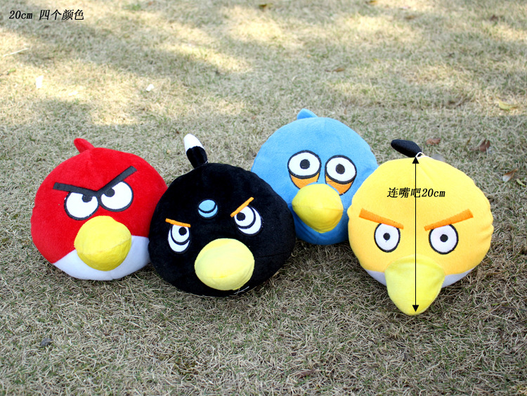 New plush angry birds and angry pig soft toy angry birds toys free ebay - Angry birds toys ebay ...