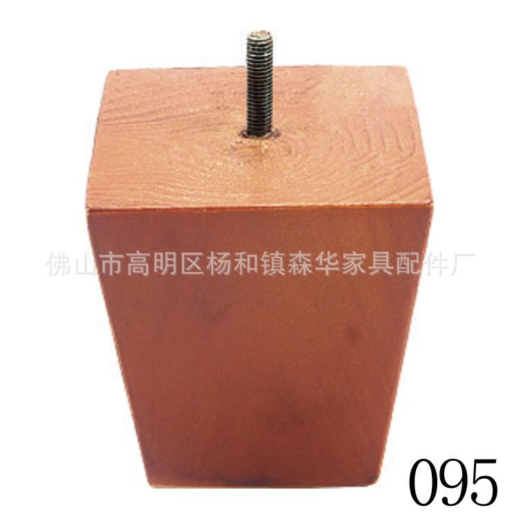 【091-096方形直销珠三角-珠海订做家具厂家家具华精品圣图片