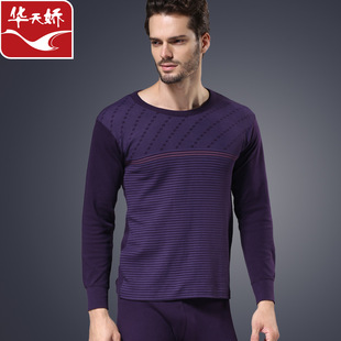 The new cotton thermal underwear for men High-grade thermal underwear suits