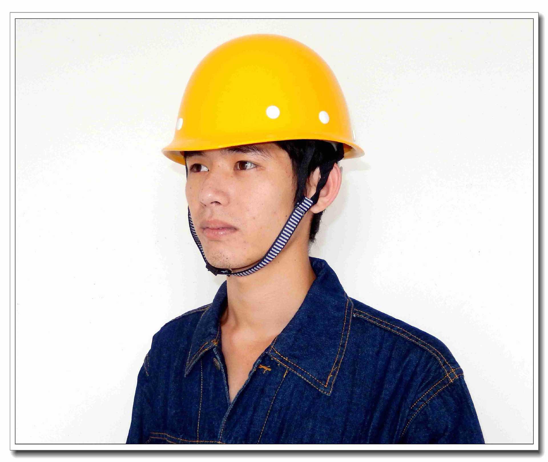 禄美玻璃钢安全帽 抗冲击工地工程帽 防砸帽 可加印字 防护