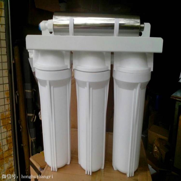 高磁化净水器