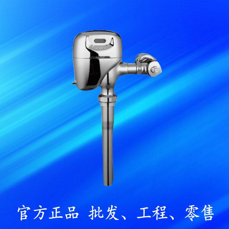 【经销批发】TOTO卫浴 DCE601V 感应式坐便器自动冲洗阀