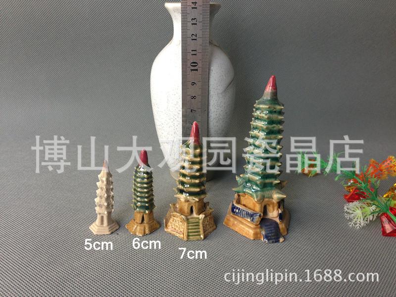 陶瓷鱼缸 水族 假山 石头 造景装饰 配饰五层 七层 九层塔