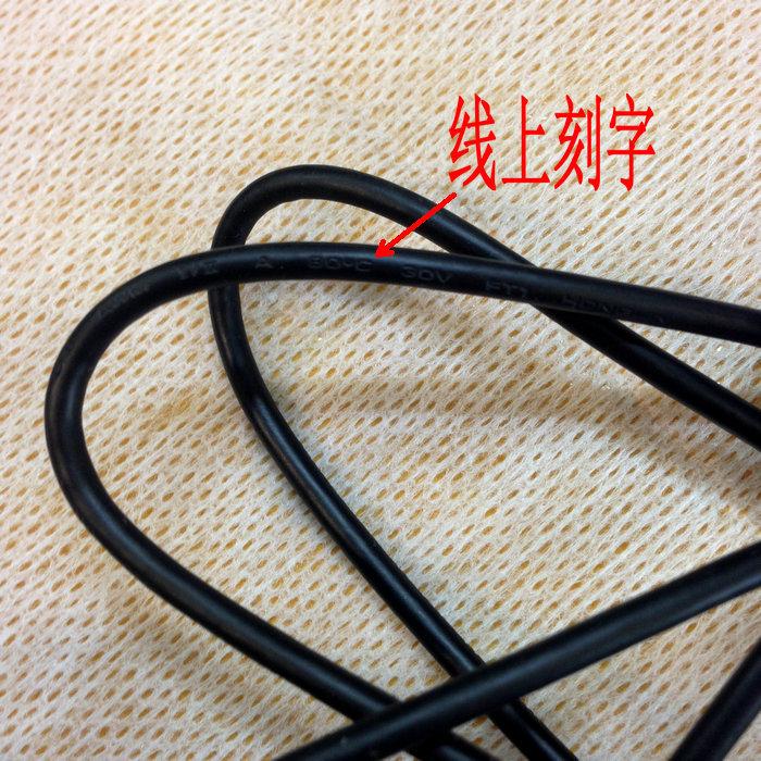 手机充电器 实体供应 三星N8000 P7500平板电脑原装充电器 数据线