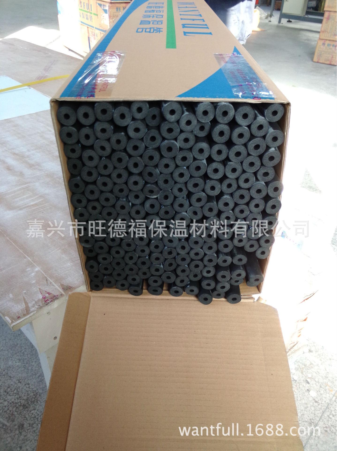 本公司供应铜管保温保护套 太阳能保温材料
