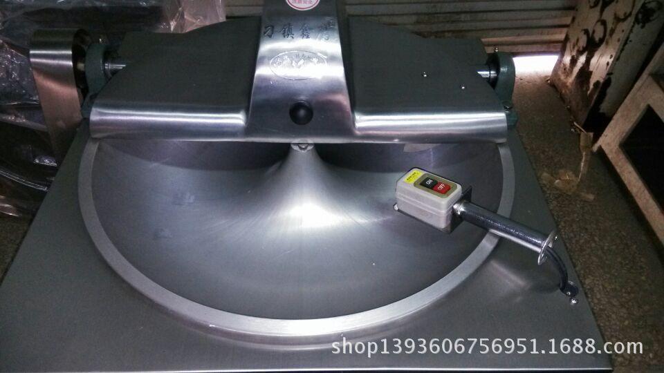 炊事蔬菜-供应筒灯切碎机碎菜机是制作方形馅包子cob设备图片