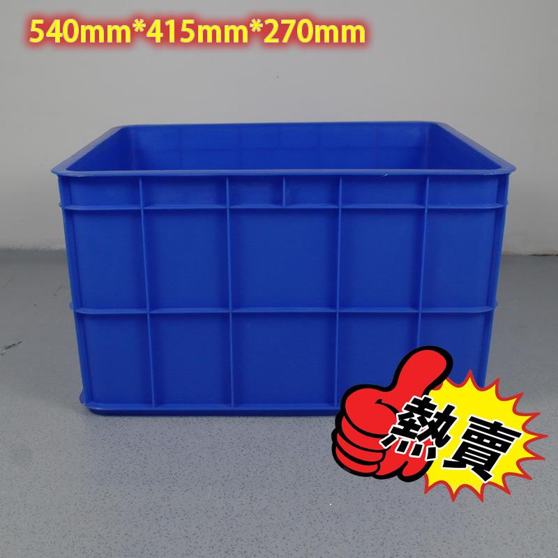 7号塑料物流周转箱整理箱餐具箱配件盒零件盒大衣箱