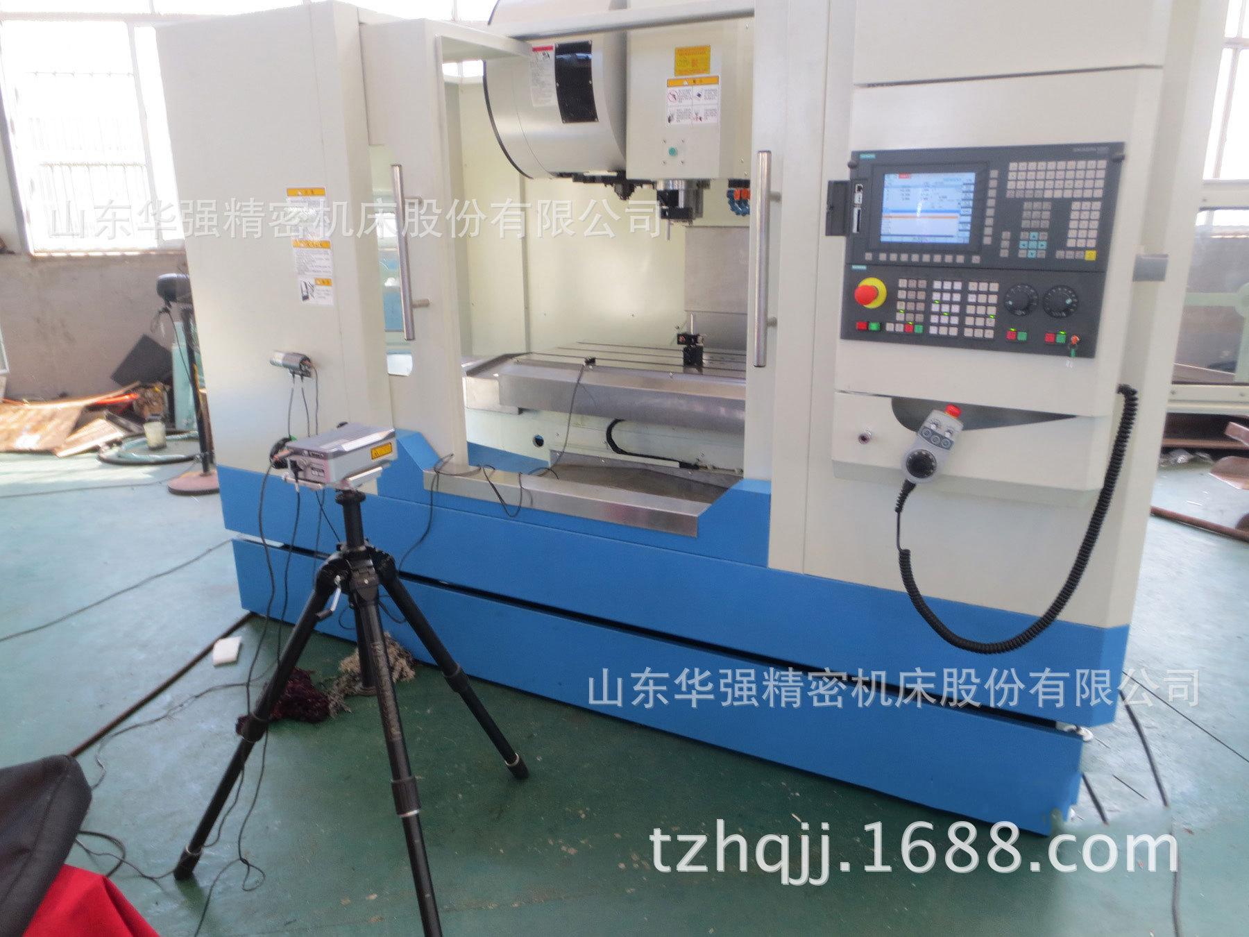 加工中心生产过程激光检测仪检测4