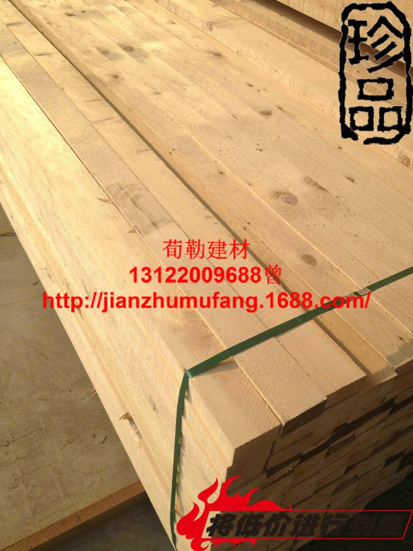 建筑木方0071