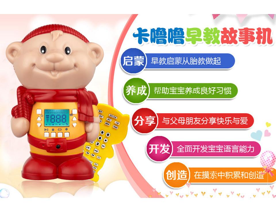 学习机/早教机-最新潮儿童新玩具