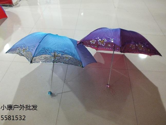 小康戶外,物美價廉,歡迎選購,晴雨傘,耐用實惠。
