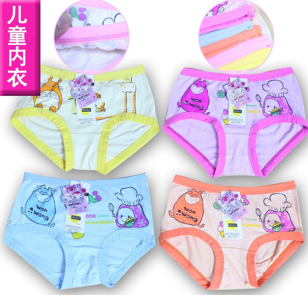 立塑美秋冬款龙猫莫代尔儿童内裤,童内衣内裤,男童三角内裤
