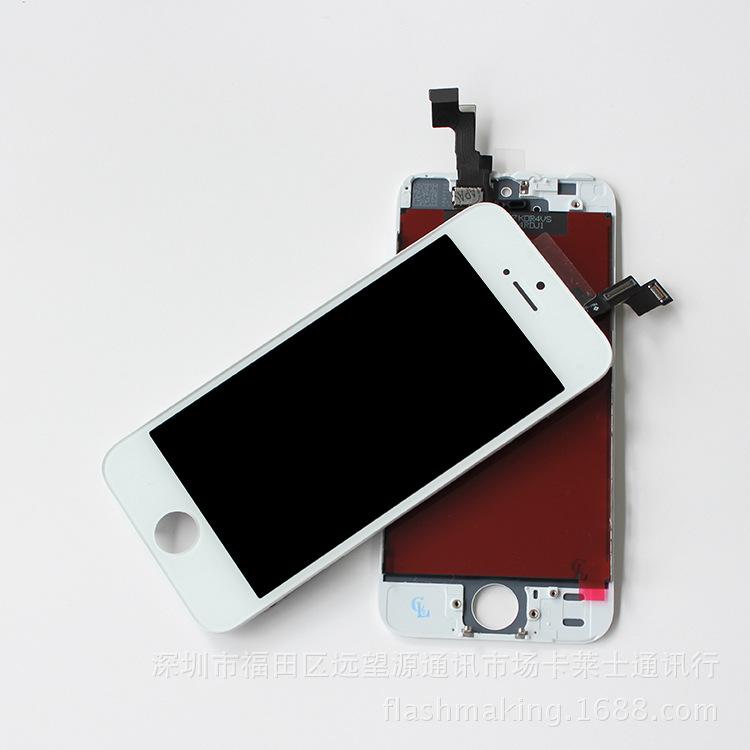 苹果s屏幕大小_