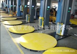 上海缠绕机;托盘打包机;木箱缠膜机;木托盘捆扎机;缠绕膜包装机厂