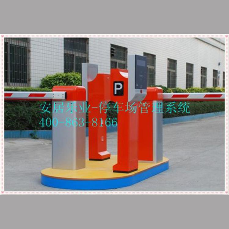 安居乐业 停车场系统 全套设备4