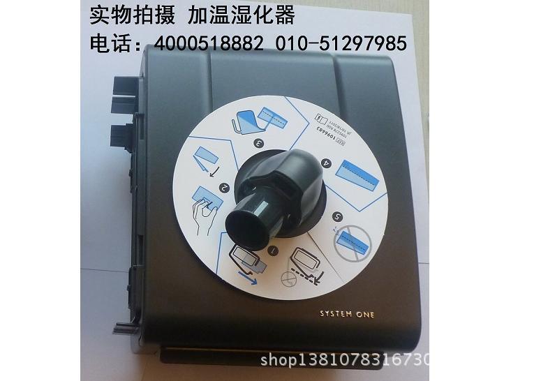 飞利浦伟康呼吸机BIPAP-ST8