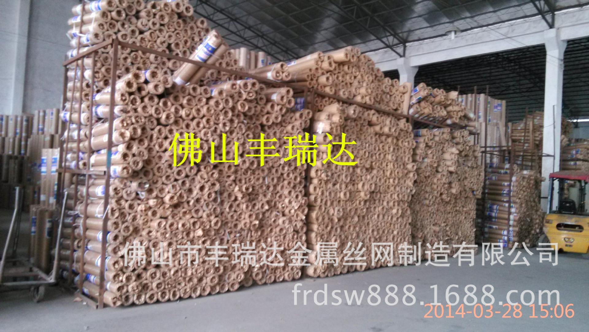 铁丝编织网_丰瑞达定制铁丝电焊网