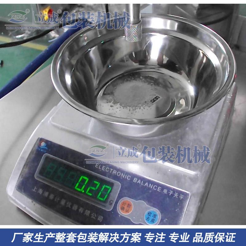 1-500ml-粉剂出料灌装口-1-0.