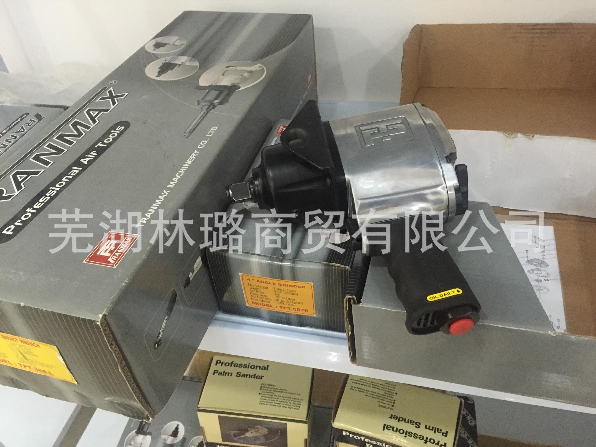 台湾进口气扳手具锐马牌棘轮扳手TPT-216(-4) 3/8 1/4六角