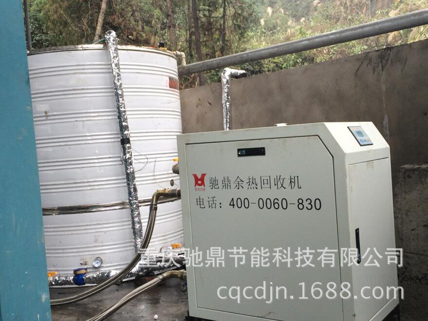 供应陕西空压机余热回收机余热回收热水工程零能耗热水系统
