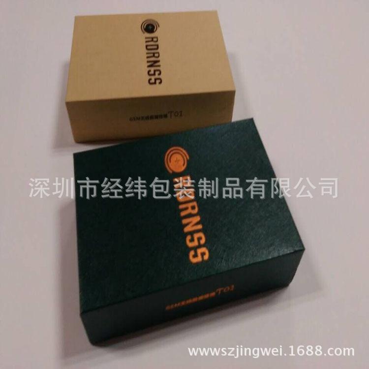 淘宝纸盒 品牌精品货源纸盒皮带盒腰带盒包装盒礼盒定做厂家直销 阿图片