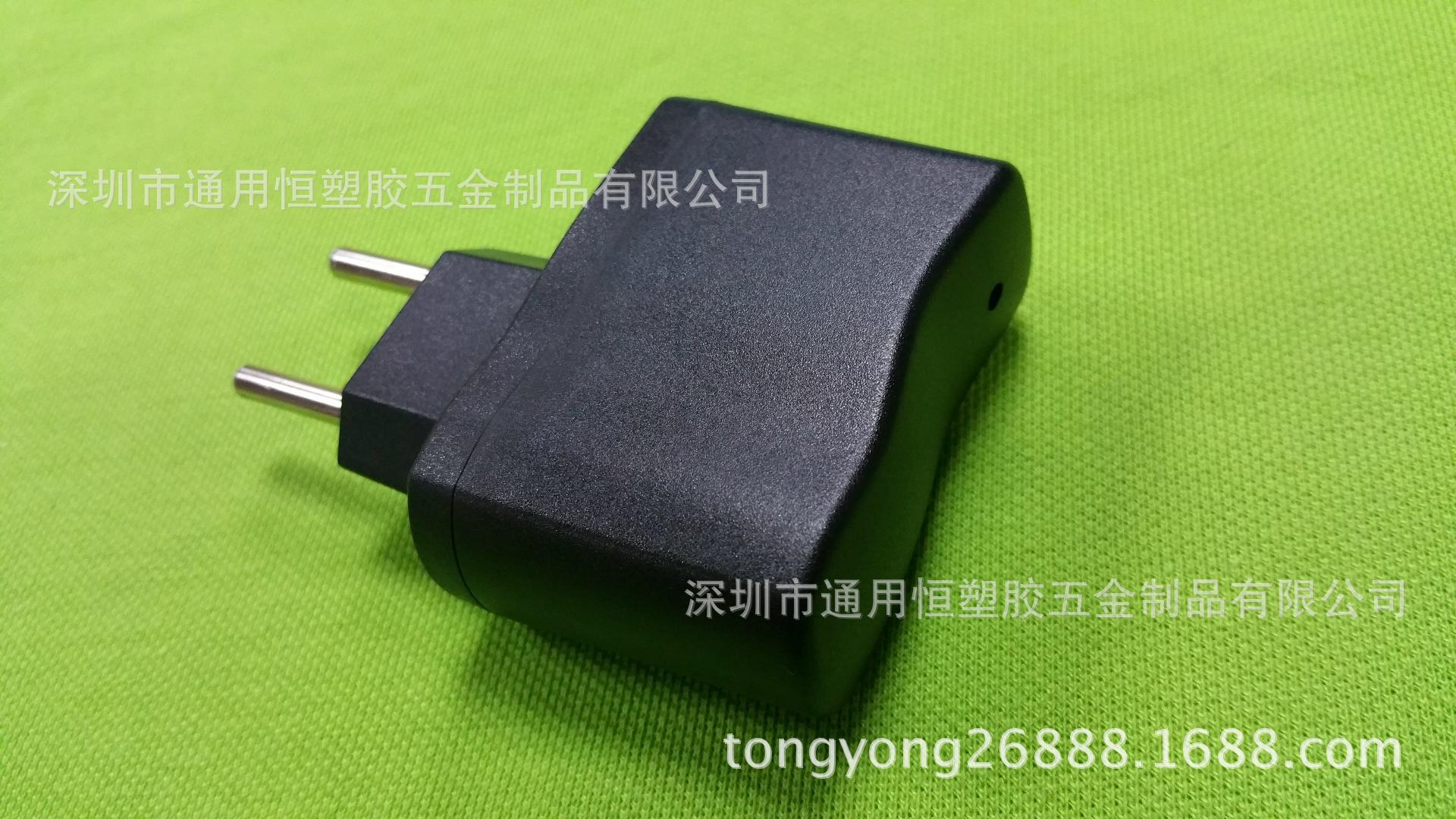 厂家批发通用恒新款充电器外壳/288二脚巴西规充电器外壳/5W-USB
