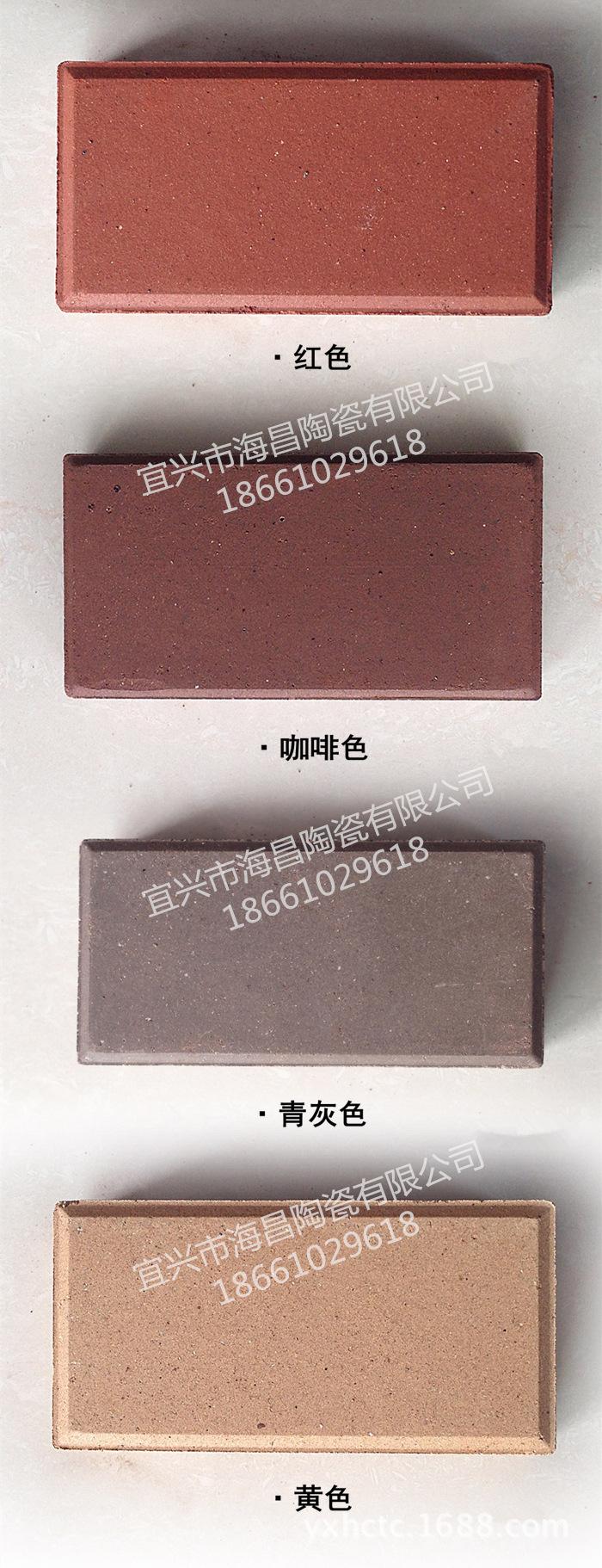 厂家直销陶土烧结砖,红色烧结广场砖图片_3