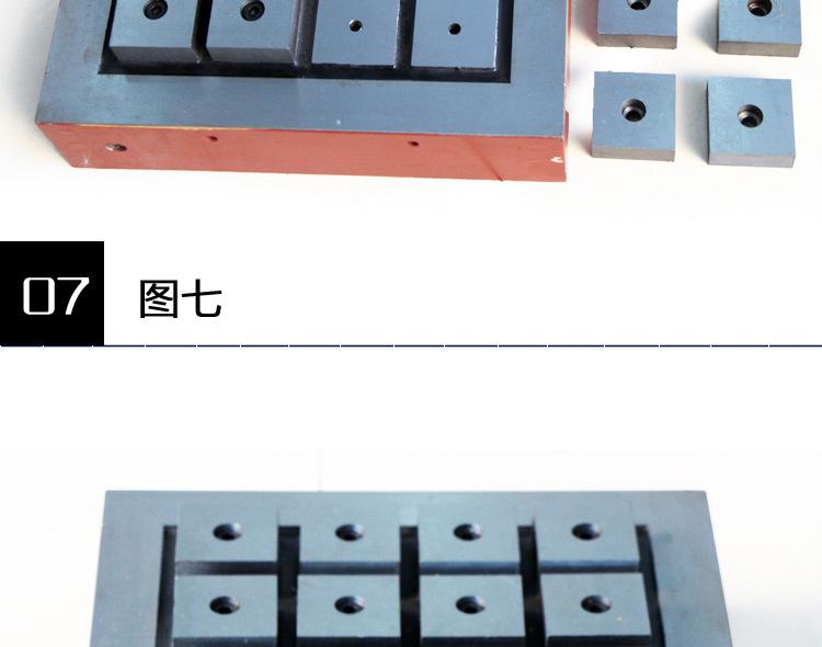 電永磁吸盤_10
