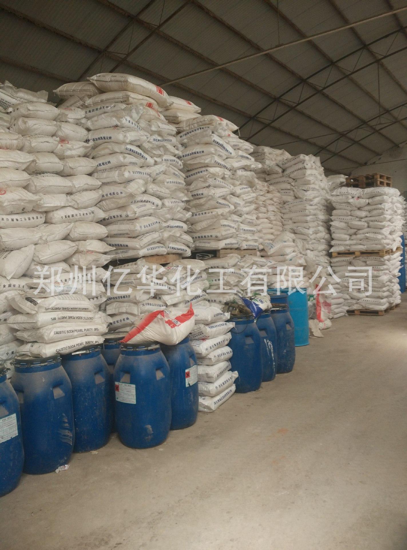 【郑州亿华】 木质素磺酸钙 高含量 专业水泥土专用