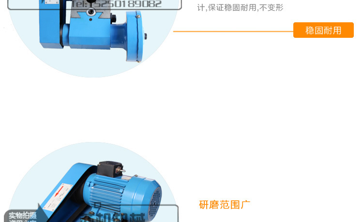 SJ-125车床内外径研磨机_13