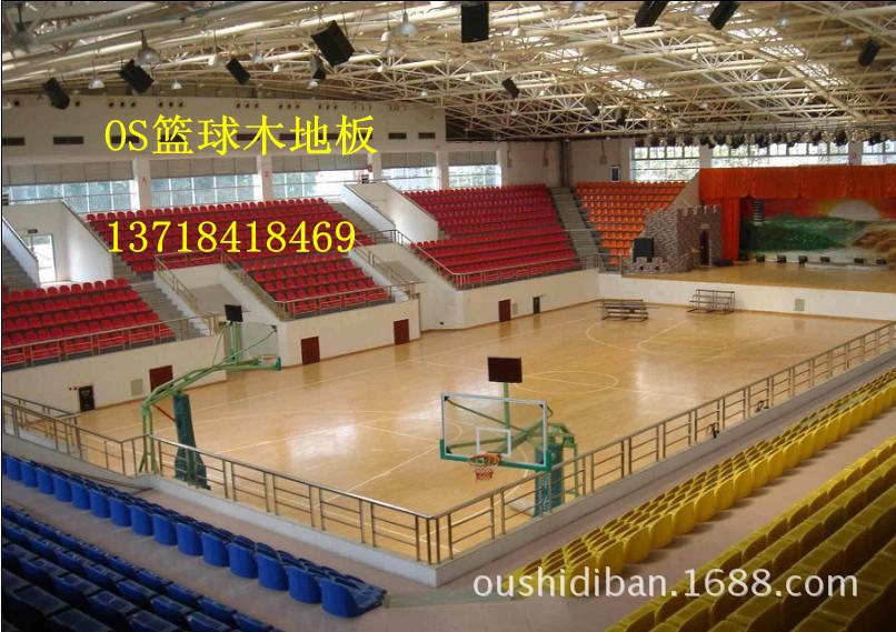 篮球木地板价格