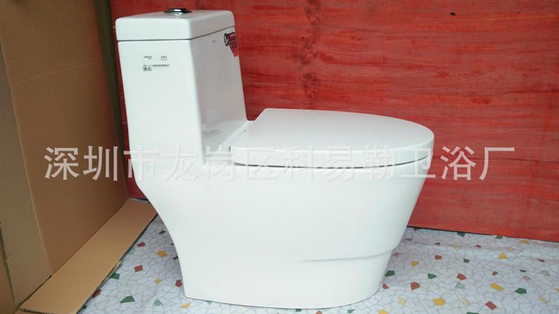 销箭牌卫浴正品陶瓷节水马桶坐便器卫生间洁具坐厕低价批发 -卫生