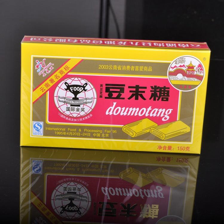 九龙池豆末糖详情 (2)