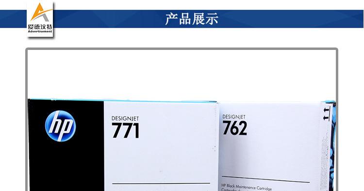 原装HP(惠普)771B/B6Y03A浅品红色绘图仪墨盒