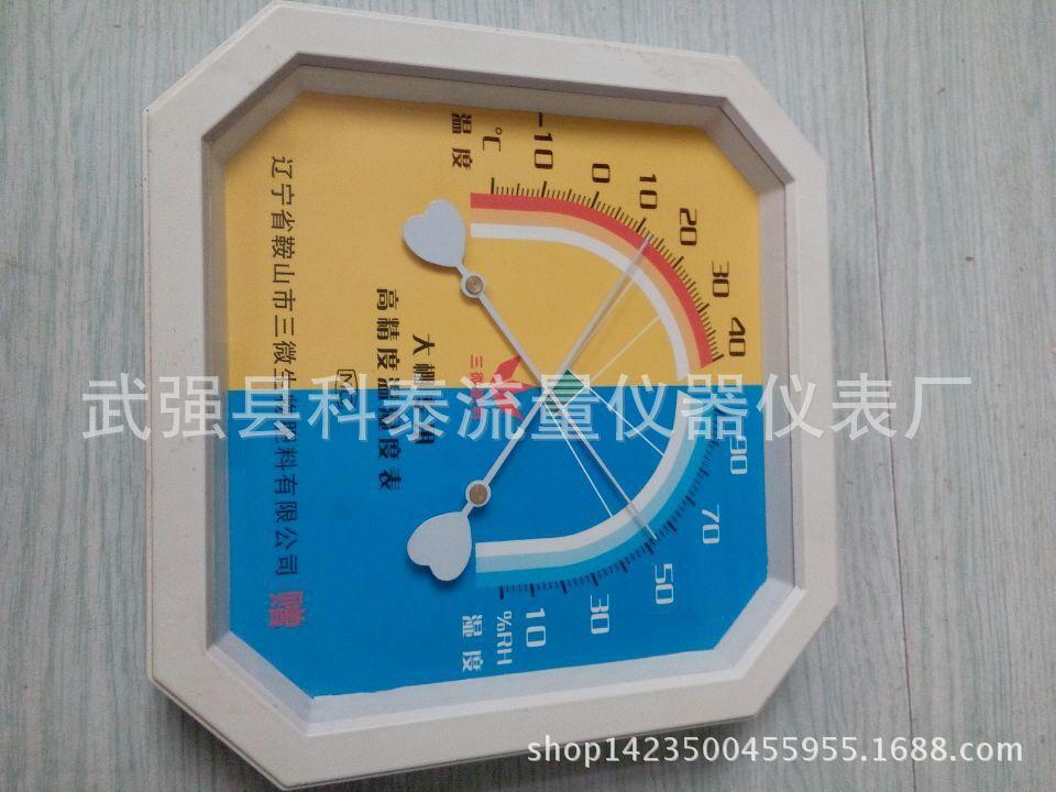 科泰供应温湿度表高级温湿度表价格优惠质量保证厂家热销质量保证