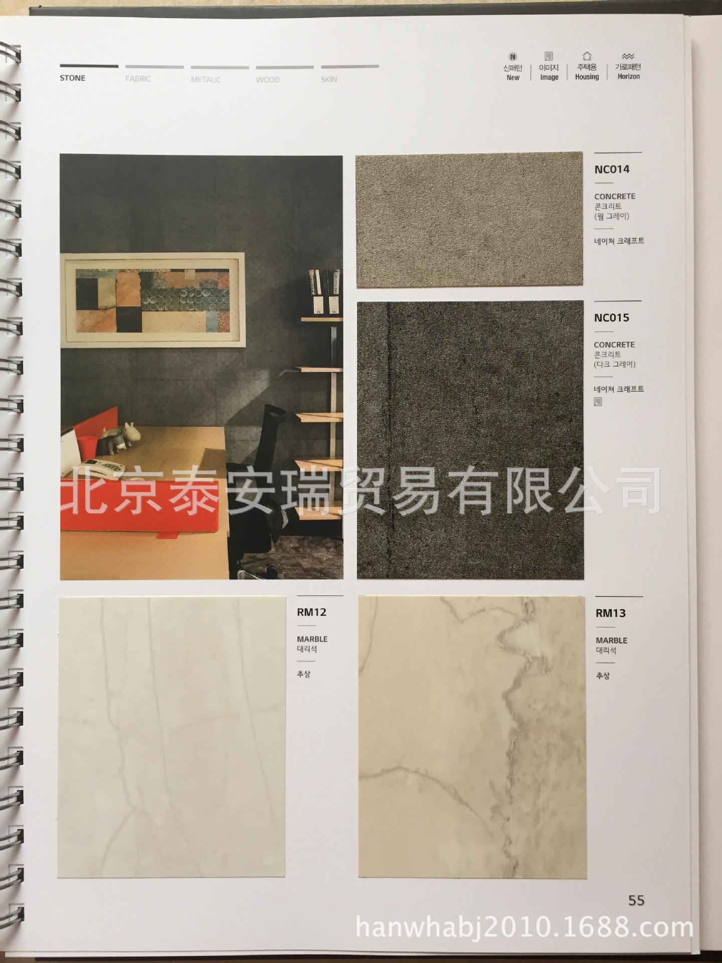 室内装饰贴膜 韩国lg装饰贴膜波音室内装饰贴膜 抽象花纹 阿里巴巴图片