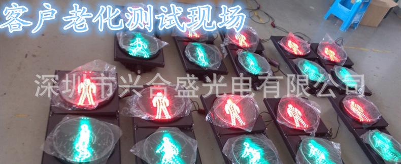 交通信号应用图4