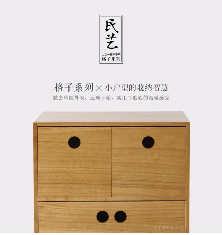 民艺日式家居实木化妆品收纳盒办公室桌面文具首饰储物箱厂家直销