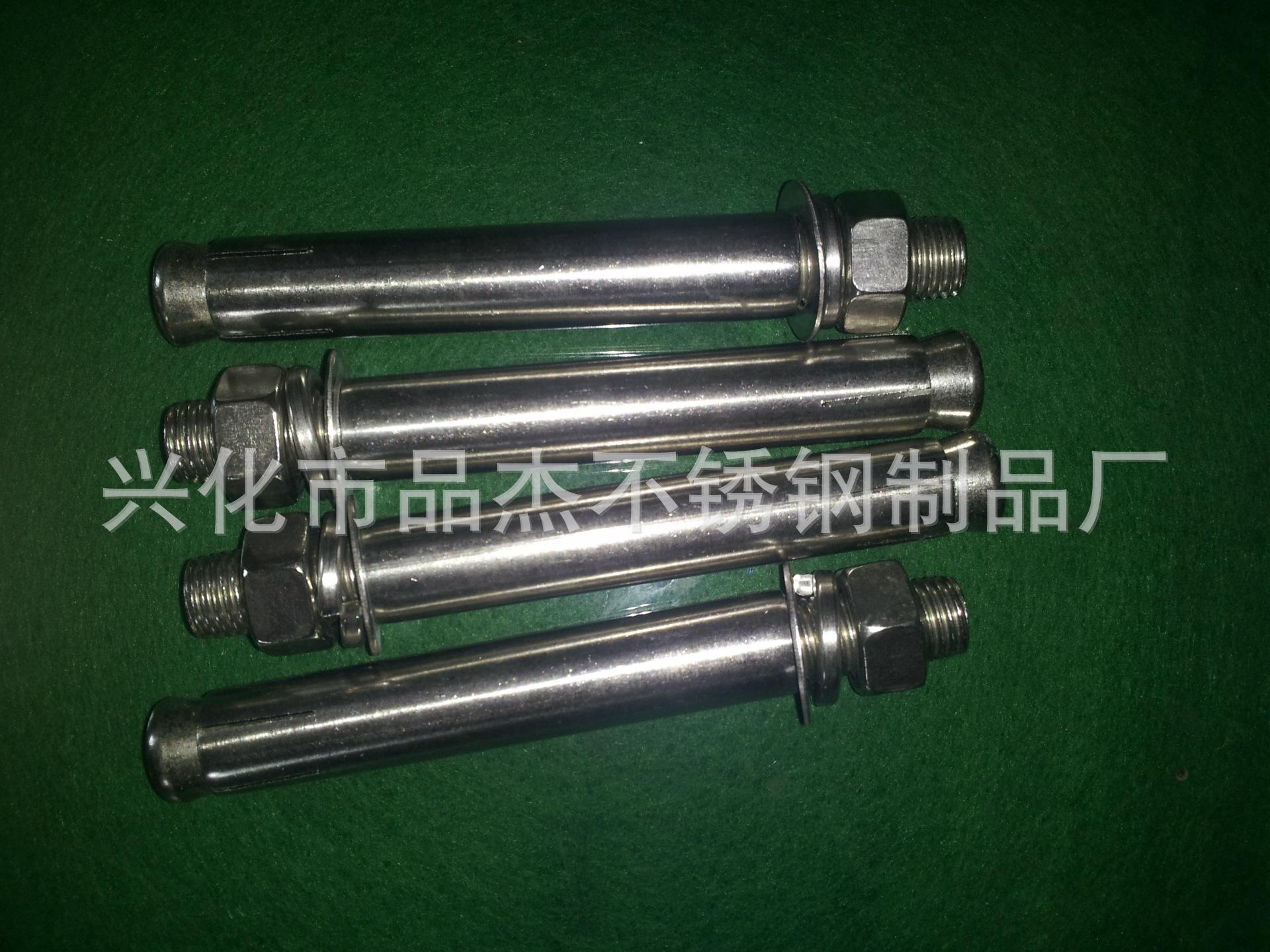 不锈钢膨胀螺栓 专业生产 不锈钢内爆膨胀螺栓 不锈钢膨胀螺栓 阿里巴