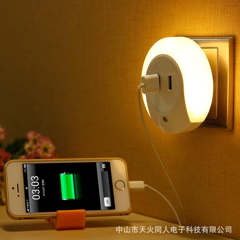 带充电开关小夜灯