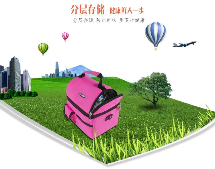 母乳保鮮包_2015新款飯盒袋保溫包保溫袋 便當野餐包 ...
