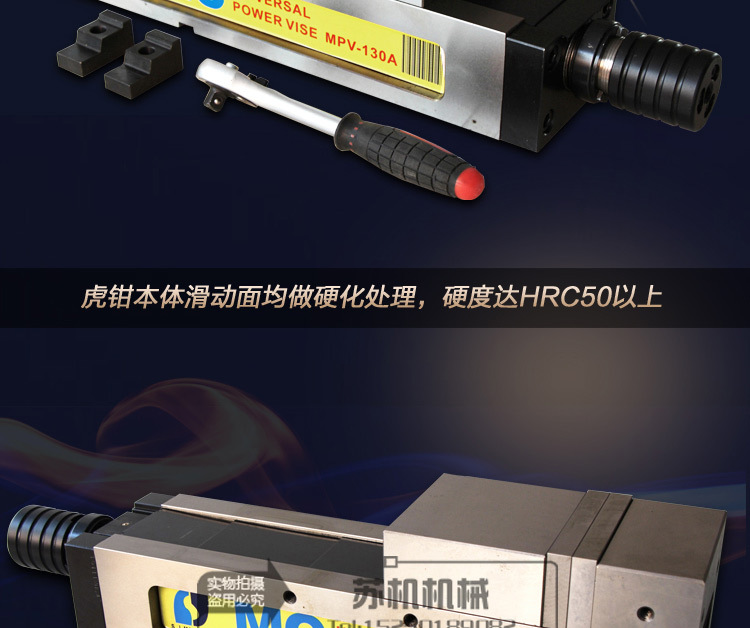 MPV-CNC精密油压虎钳_04