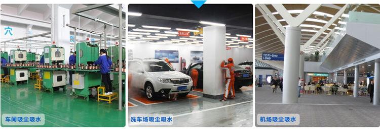 BF502洁霸吸尘吸水机-刘文振_33