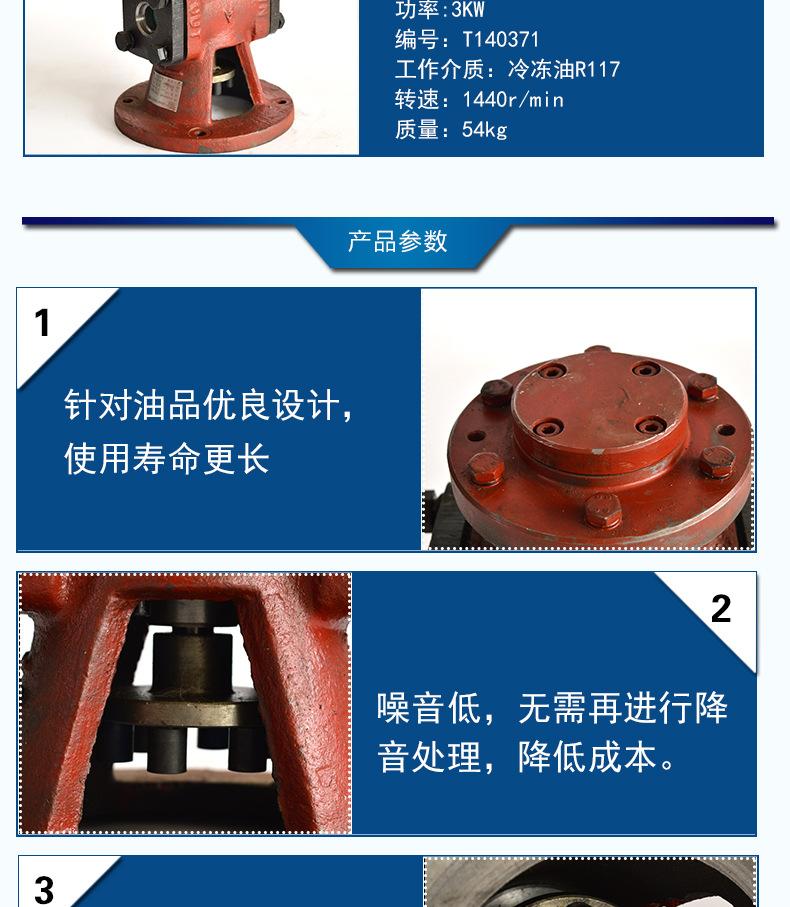 十大老品牌网赌JZX40-3B型转子泵_04