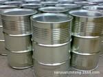 200L铁桶、200KG铁桶、油漆桶、镀锌桶、钢塑复合桶