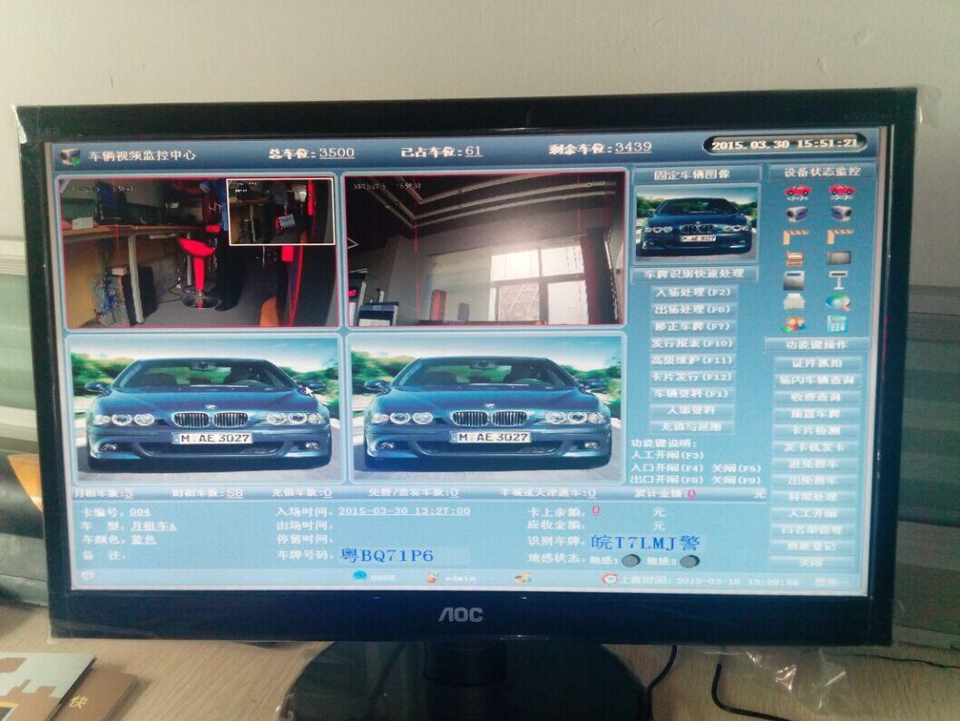 智能车牌识别停车场系统 车辆进出自动识别管理系统