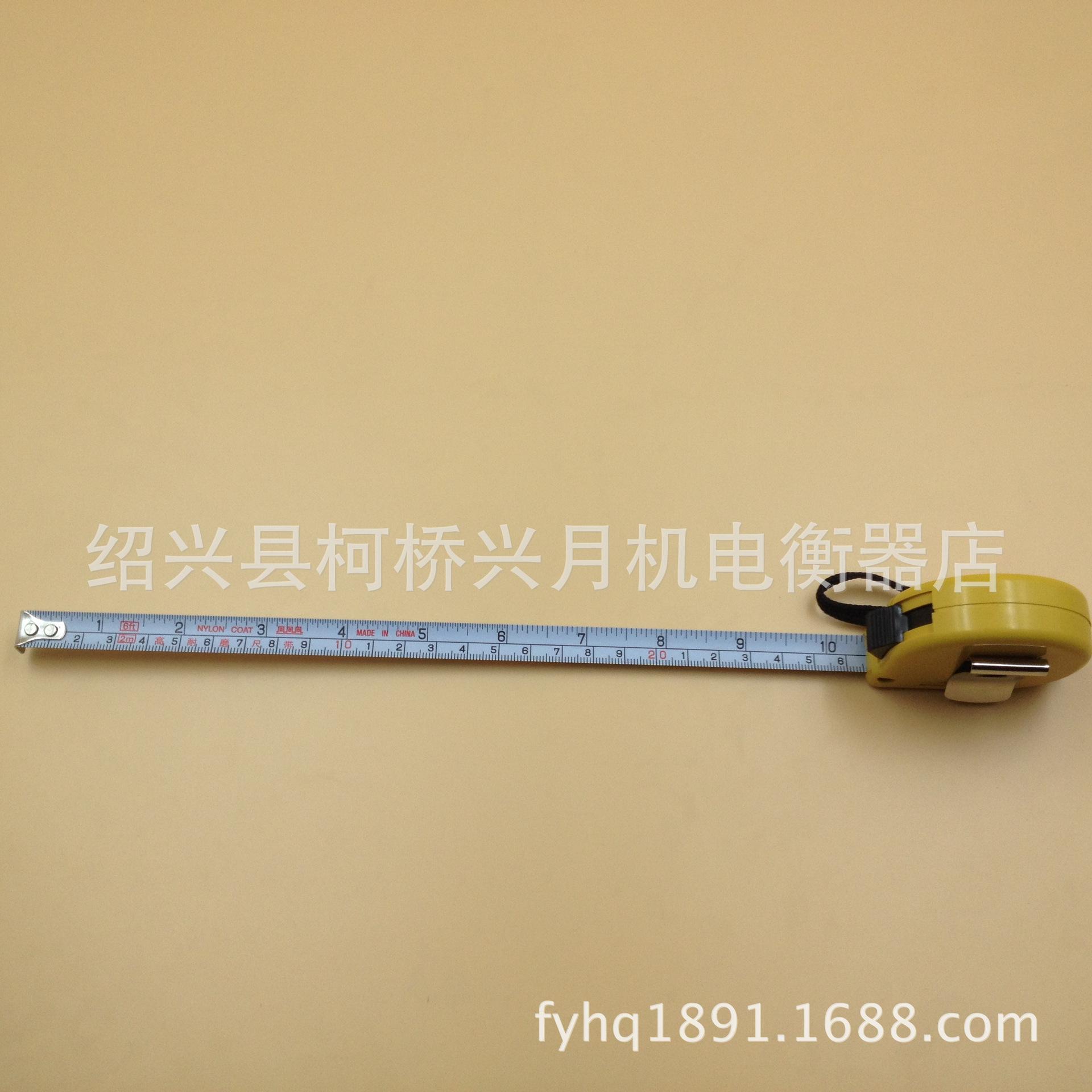 2米公英制钢卷尺 2m*12.5mm