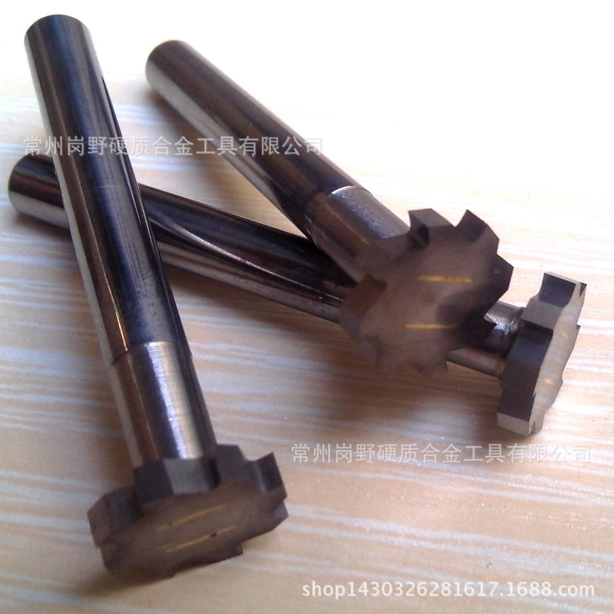 厂家供应硬质合金T型槽铣刀 整体钨钢V型焊接T型槽铣刀合金