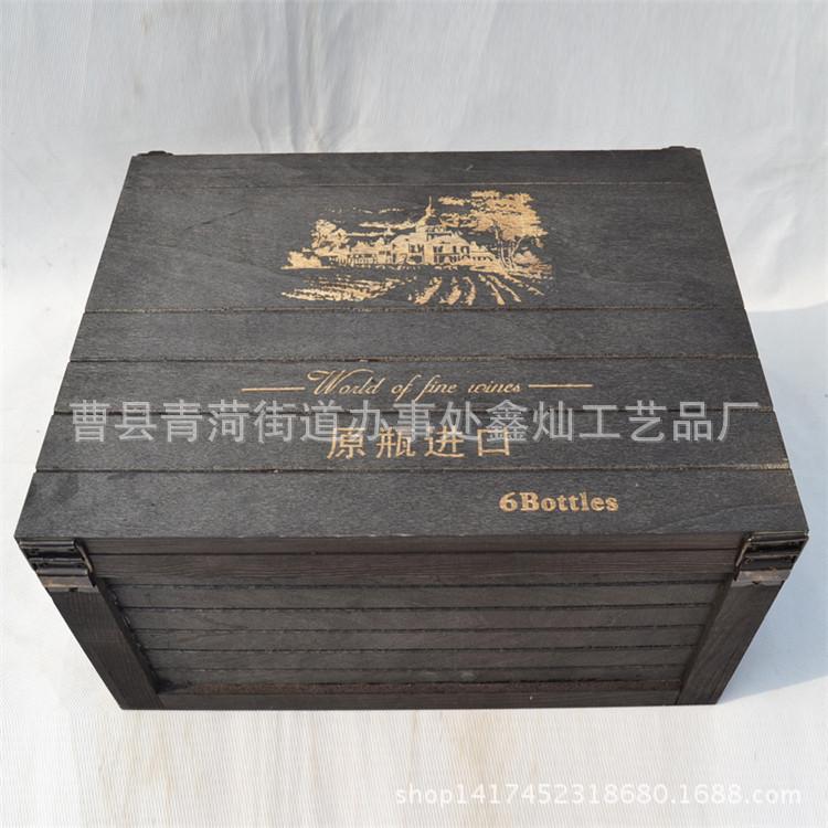 酒盒包装展开图素材