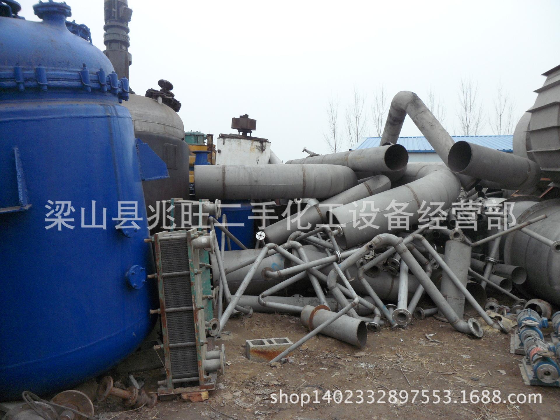 梁山新到二手四效蒸发器,18吨10吨的各一套低价处理 -二手蒸发器